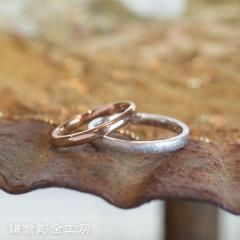 【鎌倉彫金工房(かまくらちょうきんこうぼう)】【ふたりでつくる結婚指輪】メンズPt900&レディースK18PG/マット・クリア