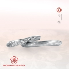 【JKPlanet(JKプラネット)】【杢目金屋】日本の美が息づいた、洗練された結婚指輪【弓桜】