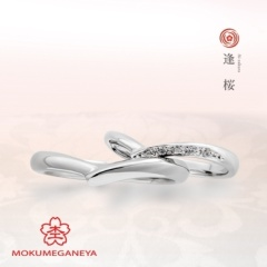 【JKPlanet(JKプラネット)】【杢目金屋】ぷっくりとした形にダイヤが輝くゴージャスなプラチナ結婚指輪【逢桜】