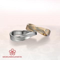 【JKPlanet(JKプラネット)】【杢目金屋】指に沿うウェーブが指を長く見せてくれる結婚指輪