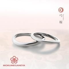 【JKPlanet(JKプラネット)】【杢目金屋】日本の美が息づいた、洗練されたプラチナ結婚指輪【弓桜】