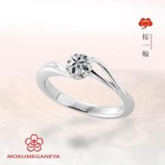 【JKPlanet(JKプラネット)】【杢目金屋】桜の枝に見立てた柔らかなアームがダイヤを包み込む【桜一輪】