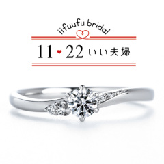 【JKPlanet(JKプラネット)】IFE017-015