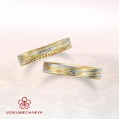 【JKPlanet(JKプラネット)】【杢目金屋】永遠の愛を結ぶ結婚指輪。