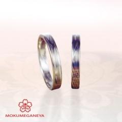 【JKPlanet(JKプラネット)】【杢目金屋】優美な流れの木目模様の結婚指輪
