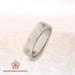 【JKPlanet(JKプラネット)】【杢目金屋】木目模様の中に桜のマークが刻まれる「世界にたった一つだけ」の結婚指輪