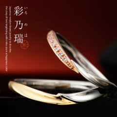【JKPlanet(JKプラネット)】彩乃瑞 相合い傘