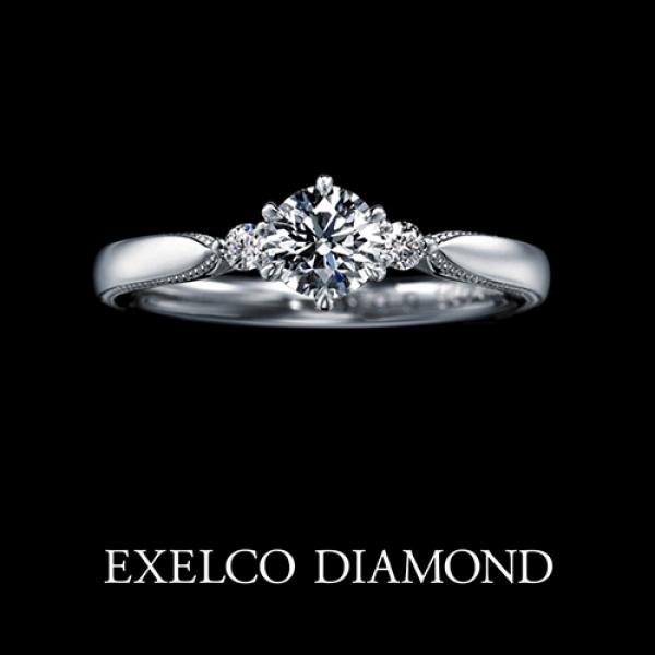 【エクセルコダイヤモンド(EXELCO DIAMOND)】《Elisabeth Fine~エリザベート フィーヌ~》