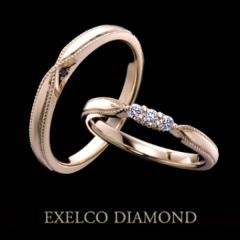 【エクセルコダイヤモンド(EXELCO DIAMOND)】《Elisabeth PG》