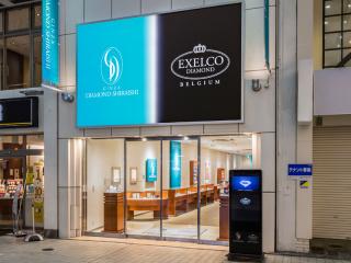 エクセルコ ダイヤモンド 熊本店