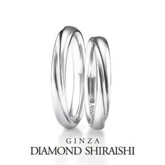 【銀座ダイヤモンドシライシ】Spiral(スパイラル)2ML