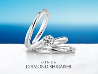 銀座ダイヤモンドシライシ