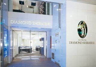銀座ダイヤモンドシライシ 京都本店