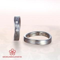 【杢目金屋(もくめがねや)】【杢目金屋】シンプルな木目金を波型で指をきれいにみせるデザイン<木目金>結婚指輪