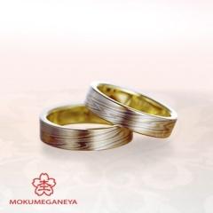 【杢目金屋(もくめがねや)】【杢目金屋】シンプルな木目模様が指になじむ<木目金>結婚指輪