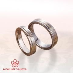 【杢目金屋(もくめがねや)】【杢目金屋】片側にフチを着けた個性的なデザインの「木目金」結婚指輪