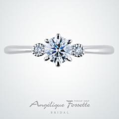 【アンジェリックフォセッテ(Angelique Fossette)】Aratoron【アラトロン】店名にちなみ天使の名前が付けられたエンゲージリング