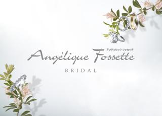 アンジェリックフォセッテ(Angelique Fossette)
