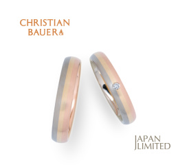 【CHRISTIAN BAUER(クリスチャンバウアー)】【JAPAN LIMITED】241623  274365