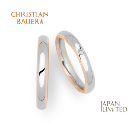【CHRISTIAN BAUER(クリスチャンバウアー)】【JAPAN LIMITED】241626  274368
