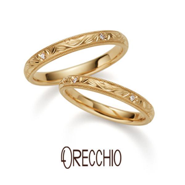 【ORECCHIO(オレッキオ)】【新作】<monaco~モナコ>結婚指輪 MM-2022/MM-2021