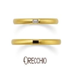 【ORECCHIO(オレッキオ)】<aman>細身でマットなアームにバゲットカットダイヤがアクセントの結婚指輪