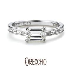 【ORECCHIO(オレッキオ)】<aman>エメラルドカット×バゲットカットの輝きでクラシカルな印象の婚約指輪
