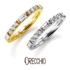【ORECCHIO(オレッキオ)】<Siena>バゲットカットダイヤ×ラウンドカットダイヤでミックスされた輝き