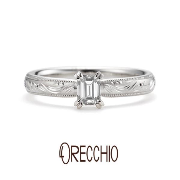 【ORECCHIO(オレッキオ)】【新作】<monaco~モナコ>婚約指輪 ME-1007