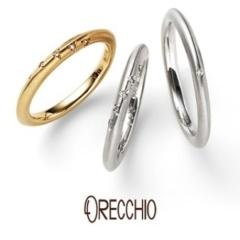 【ORECCHIO(オレッキオ)】<pipi> 流れ星のようにセッティングされたダイヤがキュートな結婚指輪