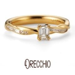 【ORECCHIO(オレッキオ)】クローブ~二本の糸が絡み合ったような曲線のアームがエレガントな婚約指輪