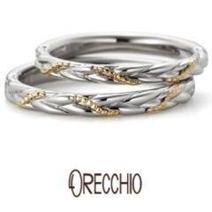 【ORECCHIO(オレッキオ)】カンタービレ ~ 編み込みのようなアームにPTとYGのコンビで個性的な結婚指輪