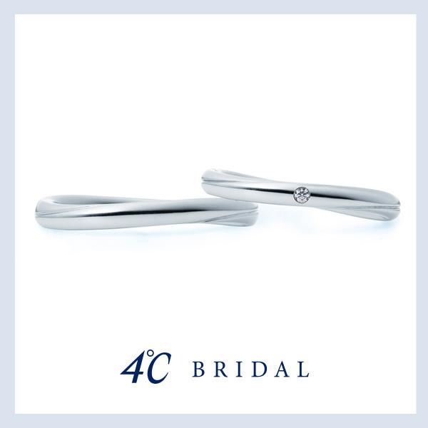 【4℃ BRIDAL(ヨンドシーブライダル)】【4℃ブライダル】アワーボンド 2020 Year Model