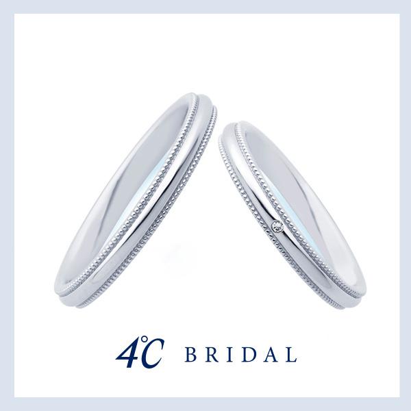 【4℃ BRIDAL(ヨンドシーブライダル)】【専門店限定】プラチナマリッジリング|21183-284-5023