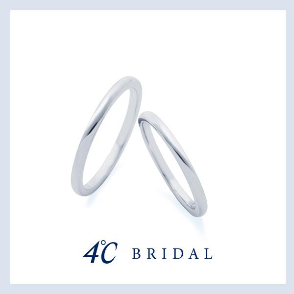 【4℃ BRIDAL(ヨンドシーブライダル)】【4℃ブライダル】シングルマインド -一途な想い-| 21102-284-4001