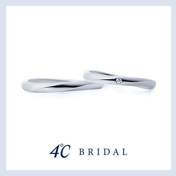 【4℃ BRIDAL(ヨンドシーブライダル)】【専門店限定】アクアリリー -ありのままの美しさ- 21211-284-5001