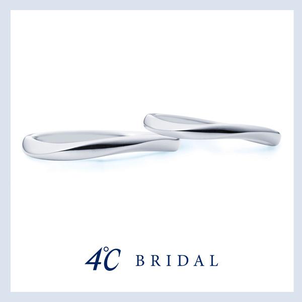 【4℃ BRIDAL(ヨンドシーブライダル)】【専門店限定】プラチナマリッジリング|21182-284-4001