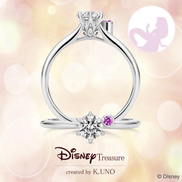 【ケイウノ ブライダル(K.UNO BRIDAL)】[Disney] ラプンツェル / エンゲージリング Tender Lights -やさしい光-