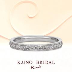 【ケイウノ ブライダル(K.UNO BRIDAL)】エタニティ<ミル打ち>