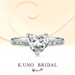 【ケイウノ ブライダル(K.UNO BRIDAL)】オーダーメイド婚約指輪