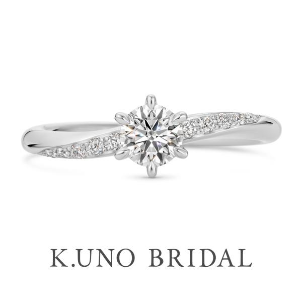 【ケイウノ ブライダル(K.UNO BRIDAL)】NEW【パーチェ】10ピースのメレダイヤモンドをあしらったエンゲージリング(4/23発売)