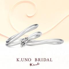 【ケイウノ ブライダル(K.UNO BRIDAL)】CometⅡ -コメットⅡ-