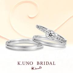 【ケイウノ ブライダル(K.UNO BRIDAL)】Royal Brightness -ロイヤルブライトネス-