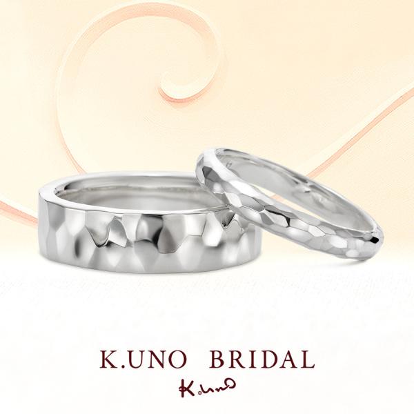 【ケイウノ ブライダル(K.UNO BRIDAL)】ふたりで手作りするDIY結婚指輪