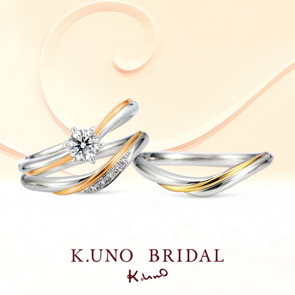 【ケイウノ ブライダル(K.UNO BRIDAL)】Luminare -ルミナーレ-