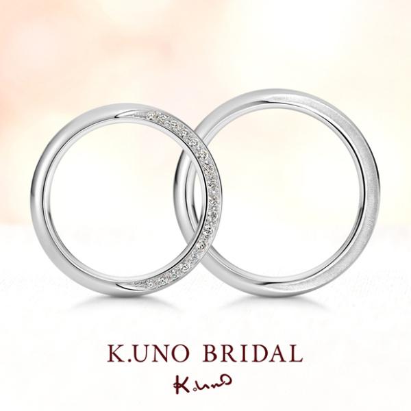 【ケイウノ ブライダル(K.UNO BRIDAL)】Crescent -クレッセント-