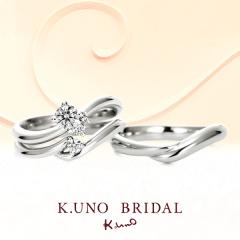 【ケイウノ ブライダル(K.UNO BRIDAL)】Baciare -バチャーレ-