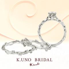 【ケイウノ ブライダル(K.UNO BRIDAL)】Redimire -レディミーレ-