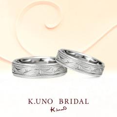 【ケイウノ ブライダル(K.UNO BRIDAL)】Karakusa -唐草-