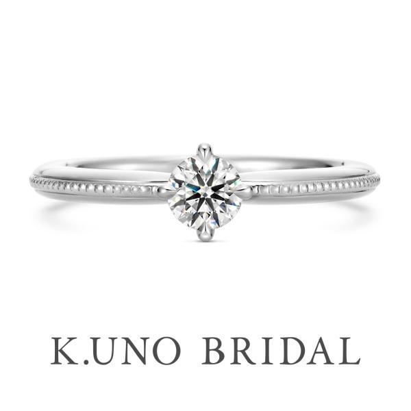 【ケイウノ ブライダル(K.UNO BRIDAL)】リフォーム婚約指輪